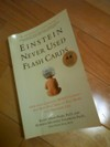 Einstein_never_used_flash_cards